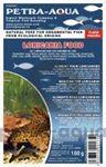 Petra-Aqua - Loricaria Food (Y847 - 100 g)