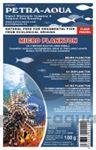 Petra-Aqua - Micro Plankton Y827 - 100 g
