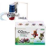 Ista - Controller CO2 albastru / I-643-4