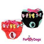 For My Dogs - Chilotei pentru catei marimea 14