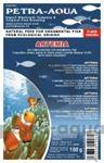 Petra-Aqua - Artemia (Y801 - 100 g)