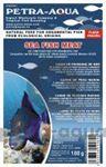Petra-Aqua - Sea Fish Meat (Carne de peste de mare Y864 - 100 g)