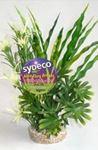 Sydeco - Fiesta Aqua Bush 24 cm / 380203