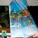 JBL - Fish Bags L - 9542200